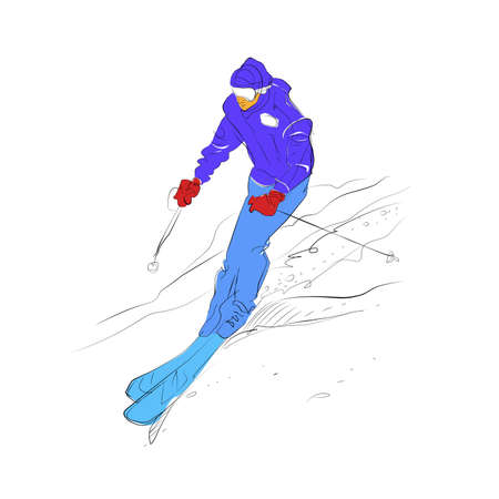 slope: Skier goes down on mountain slope. The modern sport. Speed and rest Illustration