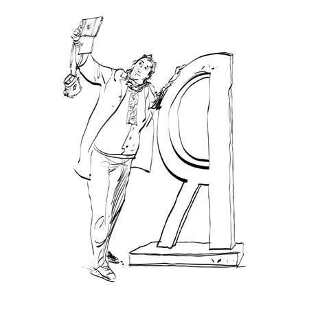 Selfie male photographed near the Russian letter I hands drawn vector illustration. Taking pictures of themselves Illustration