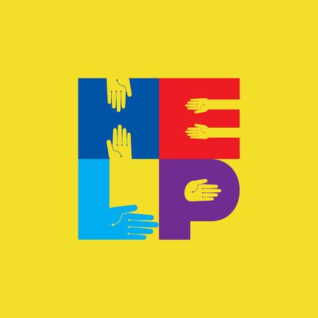 a helping hand: helping hands, vector illustration Illustration
