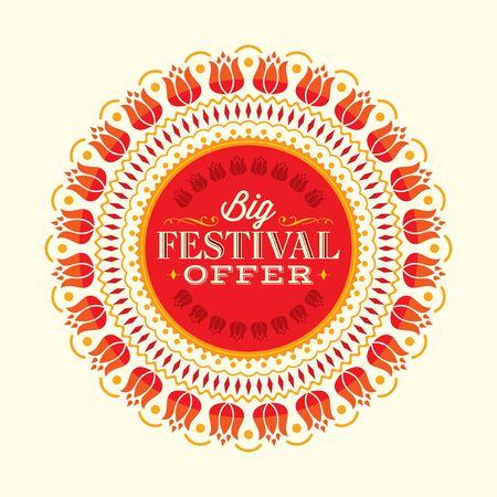 offer: Vector design for Deepawali festival.