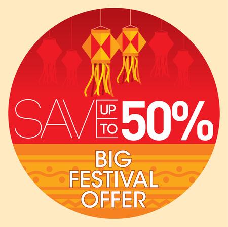 festival occasion: Vector design for Deepawali festival.