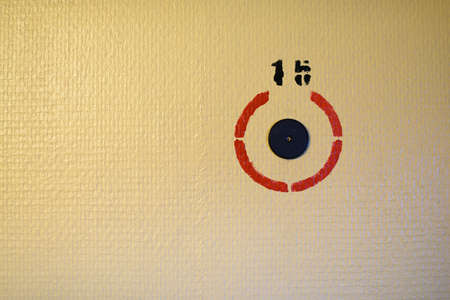 transducer: black sensor on the orange wall