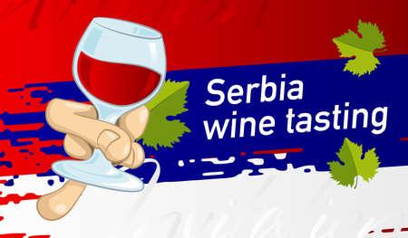 Invitation design for tasting Serbian wine. Vector design banner, card, flyer 矢量图像
