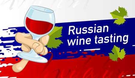 Design invitation for tasting Russian wine. Vector design banner, card, flyer