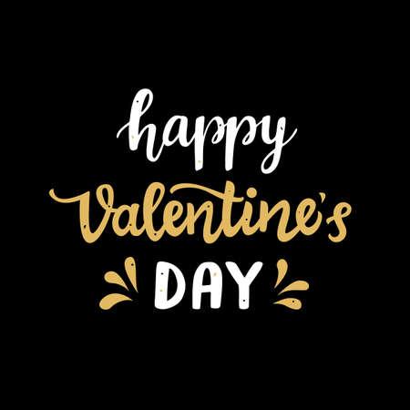 ¡Feliz Día de San Valentín