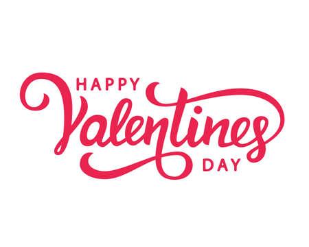 행복한 발렌타인 데이 일러스트