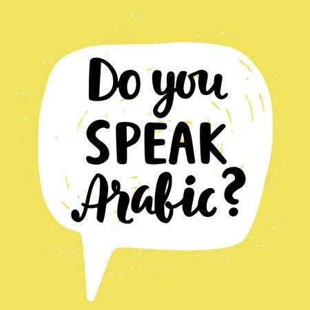 Do you speak Arabic Vettoriali