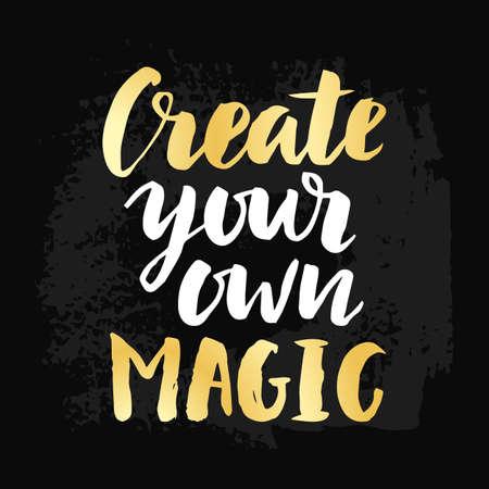 あなた自身の魔法のポスターを作成します。