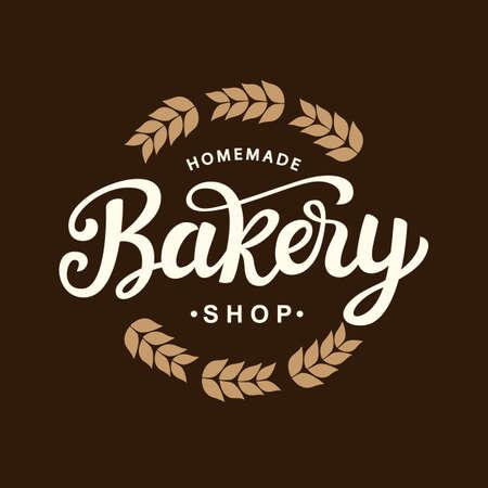Diseño de plantilla de logotipo de panadería Foto de archivo - 78789823