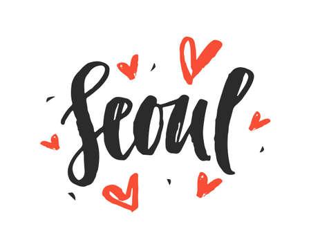 서울. 현대 도시 손을 브러시 글자, 흰색 배경에 고립 된 작성. 잉크 달필. 한국의 수도. 티 셔츠 인쇄, 인쇄술 카드, 포스터 디자인. 벡터 일러스트 레이 일러스트