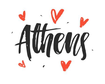 아테네. 현대 손으로 쓰는 브러시 글자