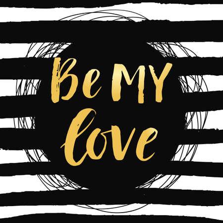 내 사랑 수 발렌타인 포스터 손으로 그려진 된 브러시 글자와 함께.