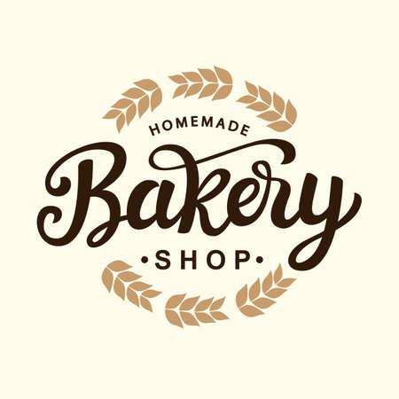 パン屋さんのロゴのテンプレートのデザイン。手描きのレタリング。ビンテージ書道バッジ エンブレム。ベクトルの図。  イラスト・ベクター素材