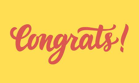 축하해! 손으로 쓴 글자. 인사말 카드를위한 현대 달필 일러스트
