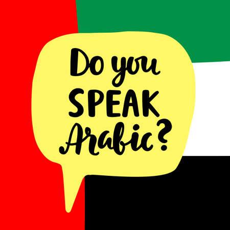 Do you speak Arabic. Language school banner. Modern calligraphy. Speech bubble on national flag. Hand written lettering. Vector illustration Vettoriali