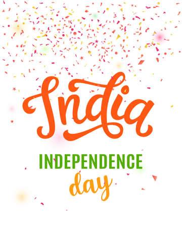 手書き書道とインド独立記念日の明るくポスター