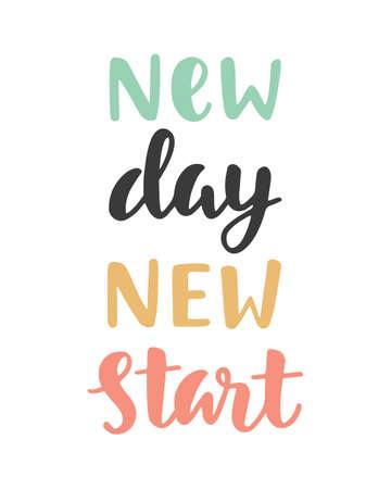 새로운 날 새로운 시작 일러스트