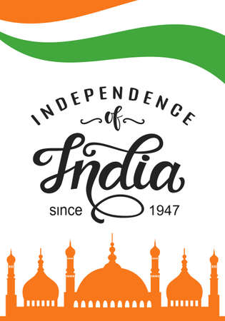 India independence day bright poster with hand written calligraphy Иллюстрация