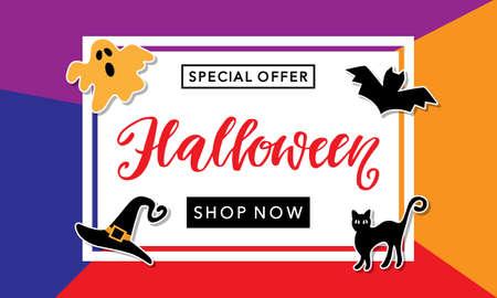 Halloween Verkoop Handgeschreven Lettering Stockfoto - 85812912