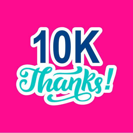 10000 followers thanks. Congratulations card template, network banner.