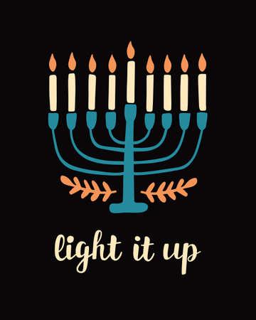 Happy Hanukkah, hand written brush lettering Stock Photo