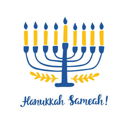 Happy Hanukkah hand written brush lettering.