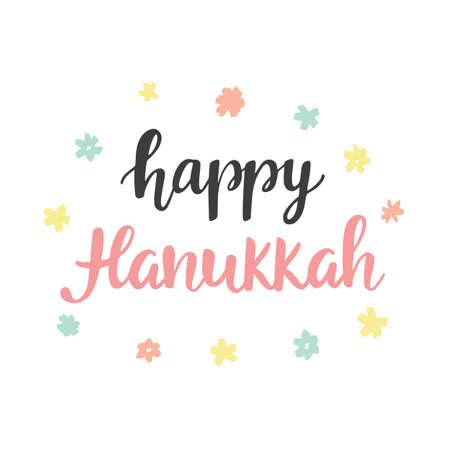 Happy Hanukkah, hand written brush lettering. Jewish holiday elegant greeting card template. Flyer, poster, banner, party invitation design. Vector illustration
