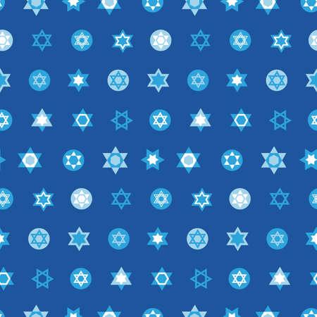 ユダヤ人の星は、シームレスなパターンを設定します。ダビデの星国家イスラエル共和国のシンボル