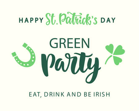 Saint Patricks Day Party invitation poster Stock Vector - 95536675