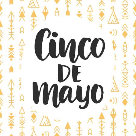 Cinco de Mayo poster design