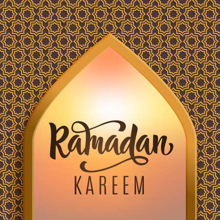 Ramadan Kareem season greeting poster with hand written calligraphy lettering.