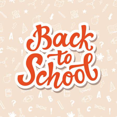 Back to school banner template Illustration