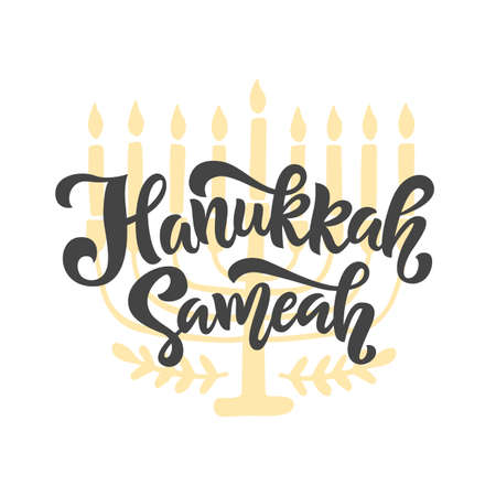 Happy Hanukkah holiday lettering with menorah, isolated on white Illustration