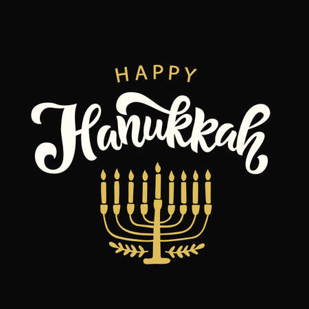 Happy Hanukkah lettering