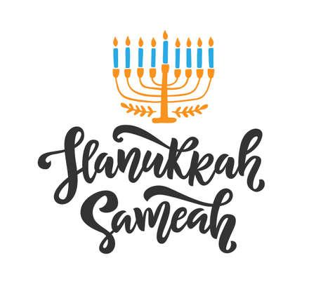 Happy Hanukkah holiday lettering with menorah Vectores