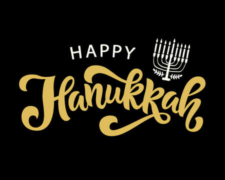 Happy Hanukkah holiday lettering with menorah Banque d'images - 112609511