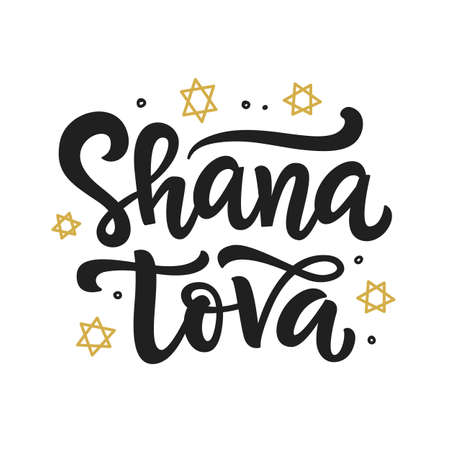 Shana tova. Rosh Hashanah Jewish New Year Stok Fotoğraf - 120885037