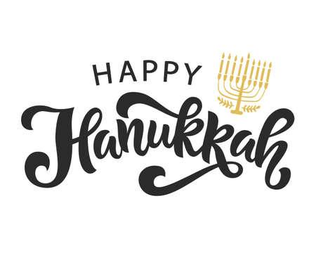 Happy Hanukkah holiday lettering with menorah Çizim