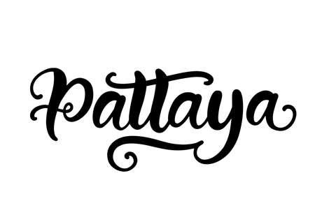 Pattaya hand written brush lettering, isolated on white background. Modern Ink calligraphy. Tee shirt print, typography card, poster design element. Vector illustration. Vintage retro style Фото со стока - 133226143