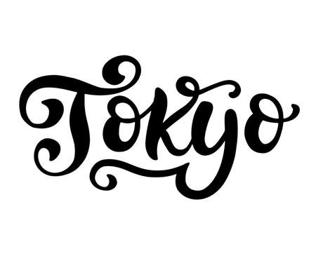 Tokyo city hand written brush lettering, isolated on white background