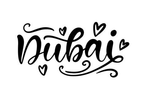 Dubai city hand written brush lettering