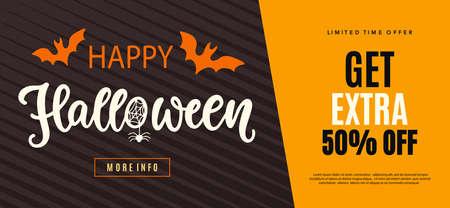 Happy Halloween sale web banner template 向量圖像