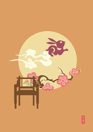 Chinese antieke stoel en volle maan met Chinese woorden: Good Luck. Grafisch element, vector, ontwerp, illustratie.