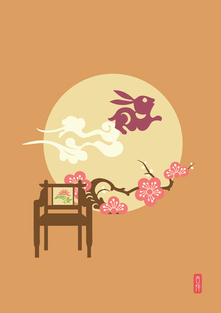 asian bunny: Chinese antique chair and full moon with Chinese words: Good Luck. Graphic element, vector, design, illustration.