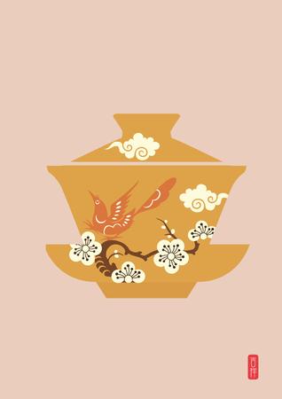 chinese tea cup: Chinese tea cup with Chinese words: Good Luck. Graphic element, vector, design, illustration. Illustration