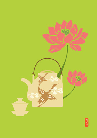 good luck: Chinese Teapot, cup and lotus with Chinese words: Good Luck. Graphic element, vector, design, illustration. Illustration