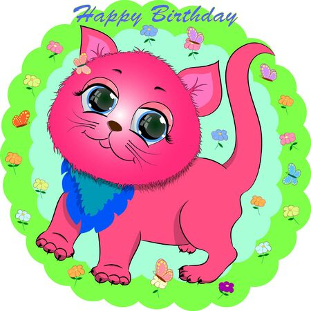 birthday greeting card with pink cat. cartoon vector illustration with kitty. Illustration