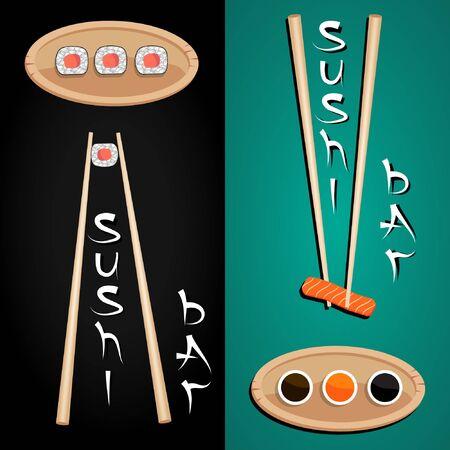 sushi bar poster vector illustration  イラスト・ベクター素材