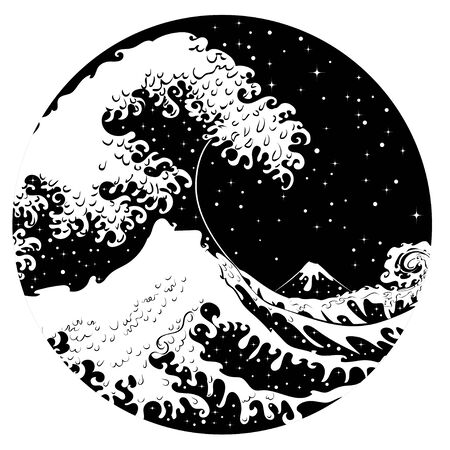 Illustration du paysage nocturne avec de grosses vagues de l'océan, design d'art rétro moderne.