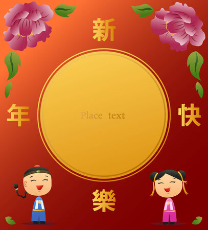 China doll greeting on a special day and a frame for text input